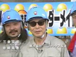 タモリ倶楽部「作業用ヘルメットをオーダーメイド!!」