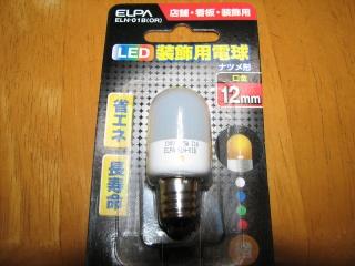 ELPA LED装飾電球ナツメ形(口金E12)オレンジ ELN-01B-OR
