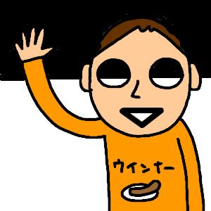 Neta_006_cocolog_oekaki_2009_06_20_