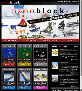 nanoblock公式サイト