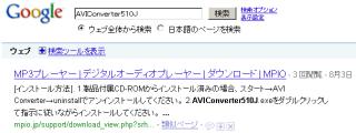 「AVIConverter510J」での検索結果