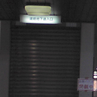 浅草線新橋駅入り口が混雑のため閉鎖