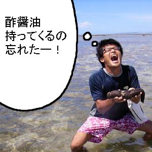 Neta_014_cocolog_oekaki_2009_08_19_