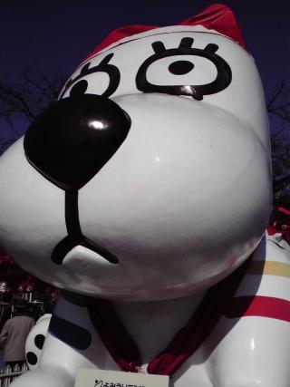 よみうりランドのマスコット「ランドドッグ」