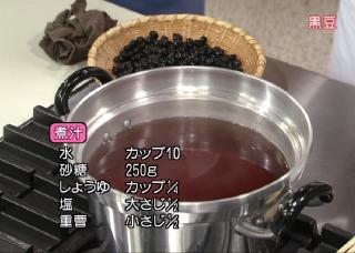 煮汁の分量