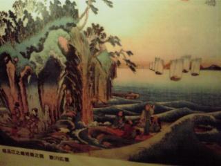 『相刕江之島岩屋之図』歌川広重