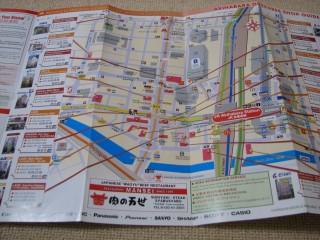 地図(AKIHABARA GUIDE MAP 秋叶原指南)