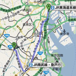 Google乗換案内で新橋から武蔵小杉まで検索