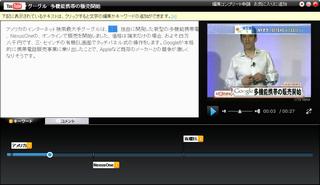 もじもじTVの動画再生画面