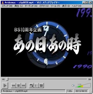 NHKオンデマンドが録画(PCに保存)できました