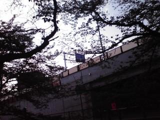 尻手黒川線・世田谷町田線 接続部分の道路標識