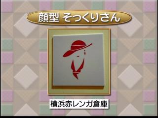 京唄子のそっくりさんのトイレマーク