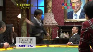 すべらない話で木村祐一の話をする千原ジュニア「足元にコーンっと」