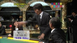 すべらない話で木村祐一の話をする千原ジュニア「玄関を鶏肉がココココココココーンって」