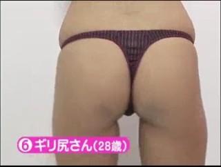 タモリ倶楽部おしりオーディション ギリ尻さん