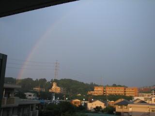 虹の左側(川崎市)