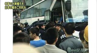 NHKニュースの内容「書き込みでは今日の午後予定されていた東京の」