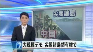 NHK7時のニュースで日本のデモは報じられず1