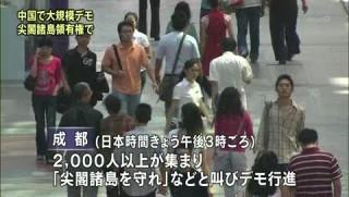 NHK7時のニュースで日本のデモは報じられず2