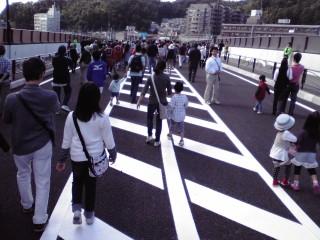 柿生大橋を歩いて渡るイベント