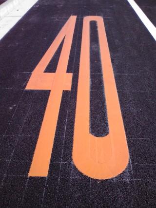 柿生大橋の制限速度は時速40kmです