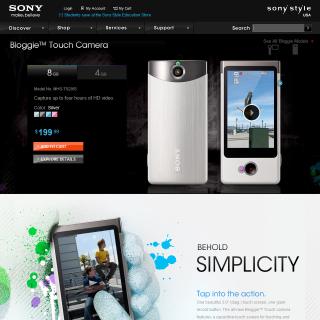 Sony USAに掲載されていたBloggie Touchの画像