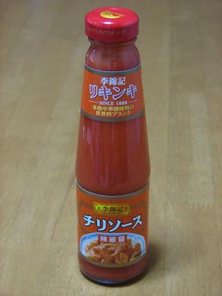 李錦記(リキンキ) チリソース 辣椒醤