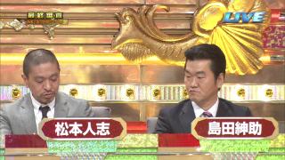 M-1 2010 紳助が松本のボタンを押す瞬間?(1)