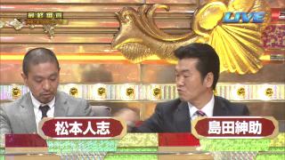 M-1 2010 紳助が松本のボタンを押す瞬間?(2)