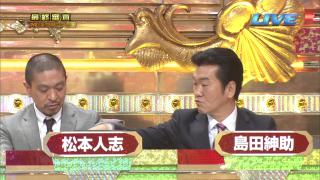 M-1 2010 紳助が松本のボタンを押す瞬間?(3)