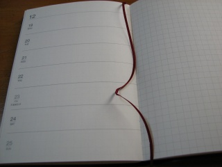 無印良品の手帳