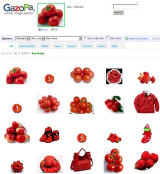 日立のGazoPaで「たくさんのトマト」画像をクエリにした検索結果