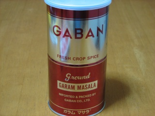GABAN(ギャバン)ガラムマサラ350g