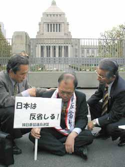 金泳鎮 日本は反省しる!