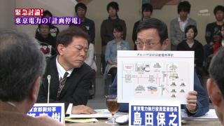 東京電力執行役員営業部長 島田保之氏
