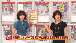 高岡蒼甫を批判する遠田智子(右)「ぴーかんテレビ」東海テレビ