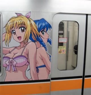 東京メトロ銀座線のパチンコのラッピング広告