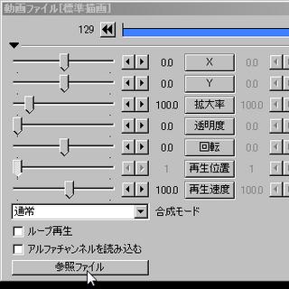 AviUtl拡張編集 動画ファイルの読み込み