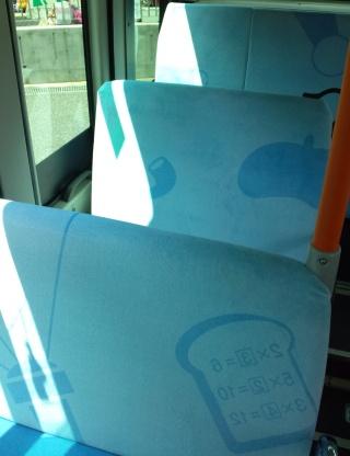 ドラえもんバス1号車 シート 暗記パン