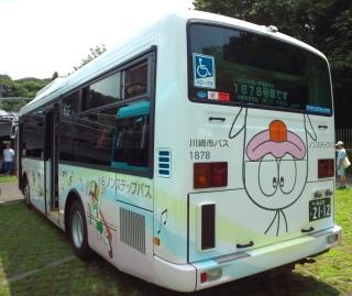 ドラえもんバス2号車 オバケのQ太郎