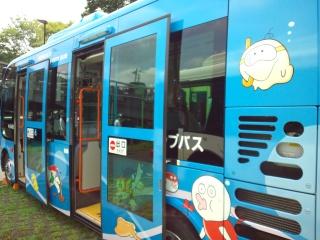 ドラえもんバス4号車 O次郎とU子