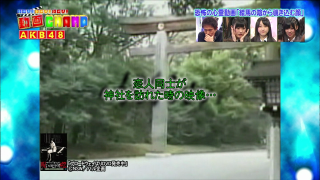 HEY!HEY!HEY!の心霊動画