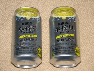 本搾りチューハイ新旧の缶デザイン