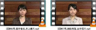 矢内理絵子さん「NHK杯テレビ将棋トーナメント」12