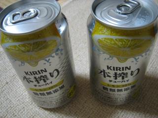 本搾りチューハイ新旧の缶デザイン2