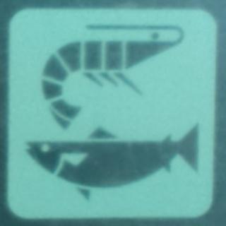 エビと魚のピクトグラム