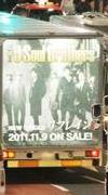 三代目J Soul Brothersのアドトラック