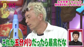 日テレ佐藤良子アナウンサーの五分刈りカツラ
