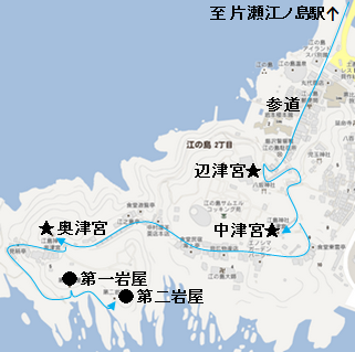 江ノ島神社の初詣ルート