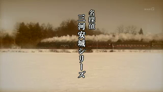 松本人志のコントMHK「名探偵三河安城シリーズ」